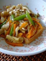 焼き厚揚げの野菜あんかけの写真