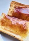バター&はちみつイチゴジャムトースト