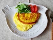 メレンゲオムレツ(卵焼き)の写真