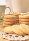 サクサク基本のアイスボックスクッキー