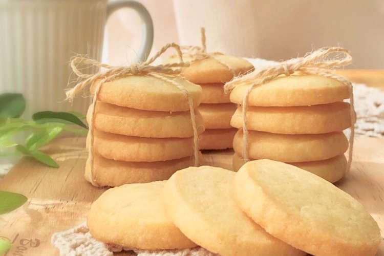 クッキー 市松 模様