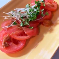 作り置きトマトおつまみ