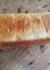 マリーム®in全粒粉2斤角食パン