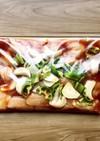 鶏の甘酢ケチャップ煮(下味冷凍)