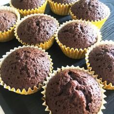 まぜるだけ!簡単チョコカップケーキ