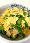 絹さやと高野豆腐の卵とじ