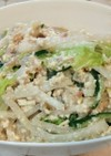 豆腐とシーチキンの混ぜ混ぜサラダ