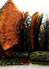 焼きかぼちゃの南蛮☆お弁当・作り置きに