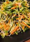 ザーサイと水菜のラー油和え 食べるラー油