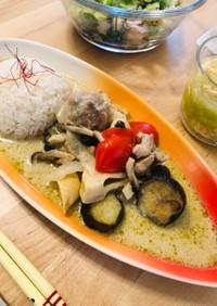 グリーンカレー QC タイ料理 ナス鶏肉