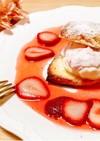 苺マリームとスコーンサンド