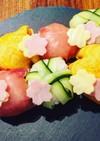 簡単◎お花見に手まり寿司