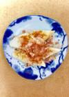 簡単笹かまぼこの鰹節醤油