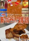 美味ドレのボルシチケチャS豚角煮の和え物