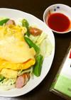 温野菜とトロトロオムレツのサラダ