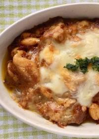 簡単!鶏肉と蒸しだいずのチーズカレー焼き