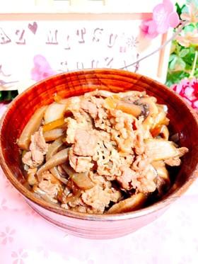 懐かしい味♪牛肉のすき煮♪