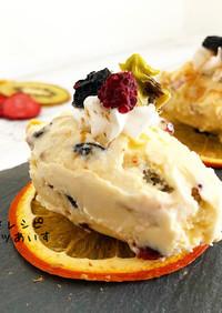 ドライフルーツアイス|食品乾燥機
