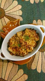 里芋そぼろあんの味噌チーズ焼きの写真