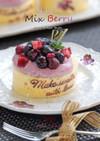Fresh♡ベリー果汁のロールケーキ