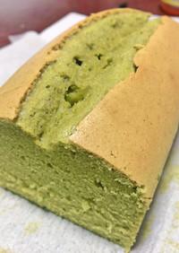 【超簡単】しっとりヘルシーパウンドケーキ