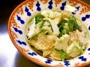 セロリとポテチのシャキシャキサラダの写真