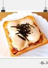 簡単♡肉白玉みたらチーズトースト♡