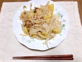 シーチキンとジャガイモのジャーマンポテト