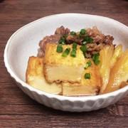 肉豆腐の写真