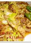 豚肉と新キャベツの柚子胡椒炒め