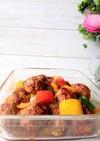 大豆肉団子と彩り野菜のケチャップ炒め