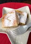 乳フリー☆HMで作る林檎の天板ケーキ
