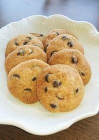 お子さんと一緒に!チョコチップクッキー