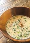 春菊と発芽酵素玄米の豆乳バター粥