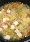 食べるコンソメスープ♪