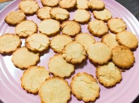 糖質制限   おからソフトクッキー