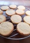 【バター香る】☆アイスボックスクッキー☆
