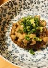 毎日の納豆●納豆&コロッケの簡単前菜