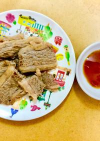 焼くだけ簡単牛肉の柚子胡椒醤油