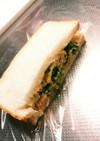 フワフワ卵サンド