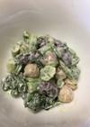 のらぼう菜とミックスビーンズのサラダ