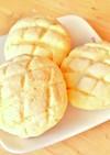 かわいい ミニ メロンパン