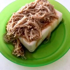 ダイエットえのき豆腐