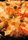 ごごろっと大きめ野菜の麻婆豆腐