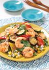 えびとグリル野菜のトロピカルソース