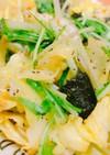 春キャベツと水菜の焼き海苔和風サラダ