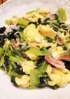 小松菜とたまごのふんわり炒め