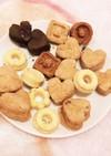 ノンオイル☆卵とおからときな粉のクッキー