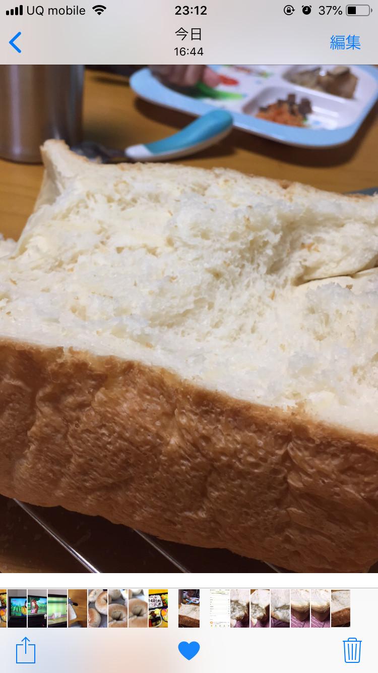 ふわふわもちもち 食パン