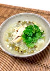 [薬膳粥]はと麦と緑豆の鶏粥